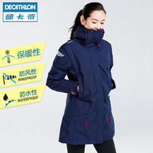 迪卡侬(DECATHLON) TRIBORD 女士防水风衣 149.9元